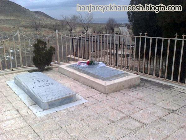 مقبره ی فریدون فروغی9-11-1388